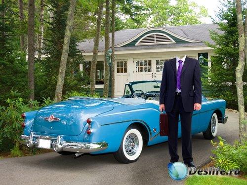 Костюм для фотошопа – Мужчина с дипломатом