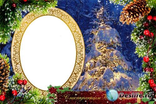 Рамка Предчувствие Нового года