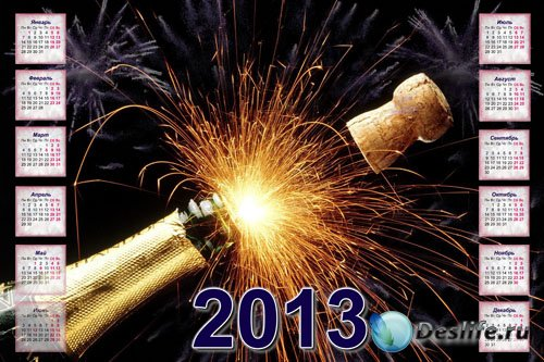 Календарь на 2013 год - Брызги шампанского