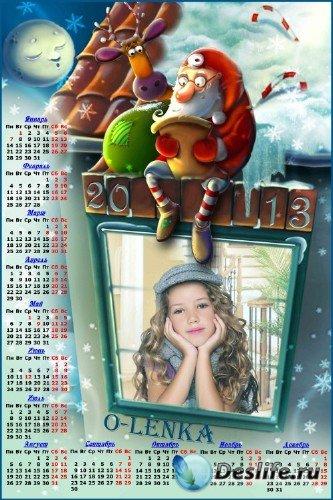 Рамка календарь - В ожидании чуда