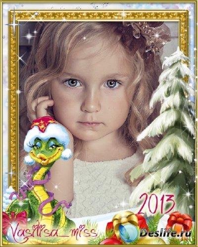 Новогодняя рамка в год змеи 2013 – Новый год Змеи