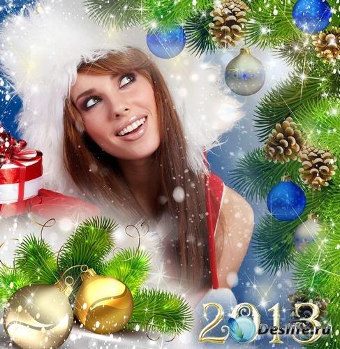 Рамка для фото –  Скоро Новый год!