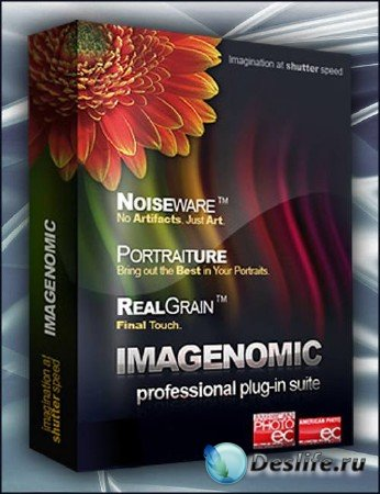 Набор плагинов для редактирования и ретуши в фотошопе Noiseware Pro / Portraiture / RealGrain