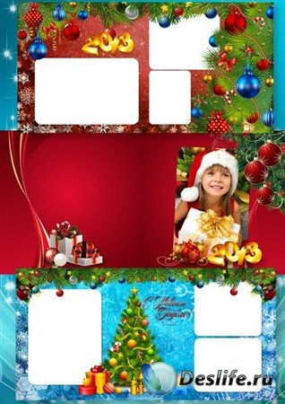 Новогодняя фотокнига - Наш зимний праздник