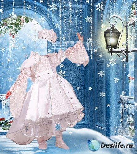 Костюм для фотошопа – Маленькая снежная королева