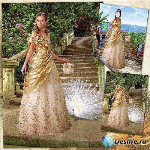Костюм для фотомонтажа женский в золотом платье с сумочкой - На каменных ст ...