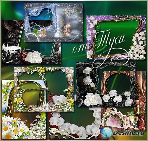 Коллекция рамок для фото – Ты как прекраснейший цветок