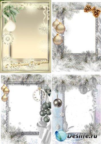 Рамочки для фото - С Новым 2013 годом