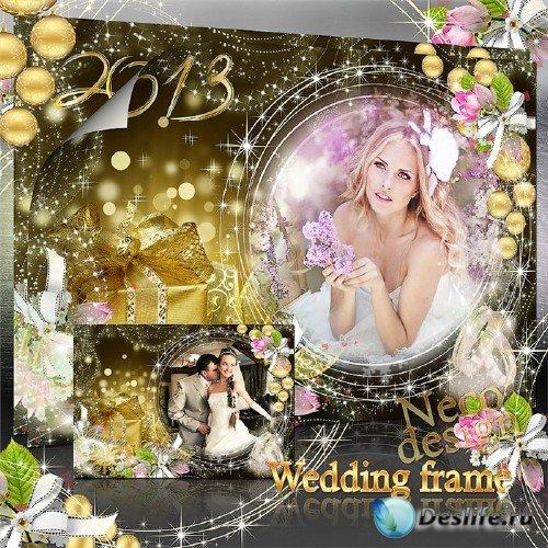 Новогодняя свадебная рамка с золотыми искрами на тёмном фоне - Золотые звез ...