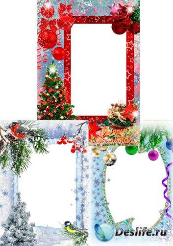 Рамочки для фото - Зимние праздники