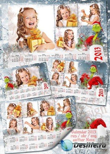 Новогодний календарь коллаж с рамками с зимним настроением - Снежные этюды