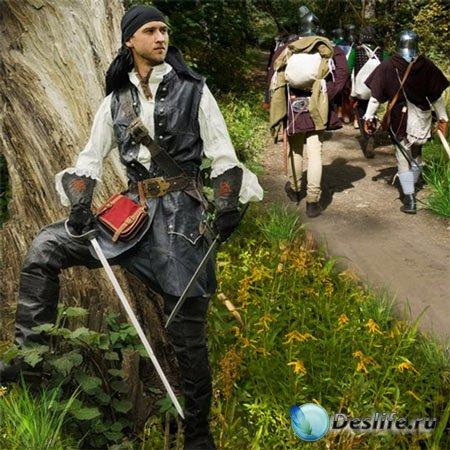 Шаблон мужской - Благородный разбойник