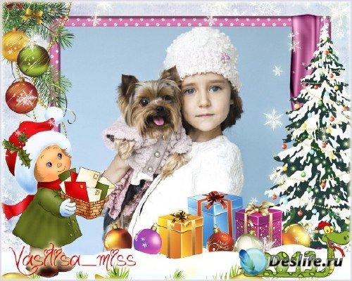 Новогодняя рамка в год змеи 2013 – Новогодние подарки для милой девочки