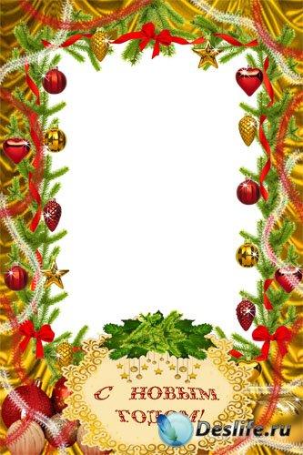 Рамка Золотой Новый год