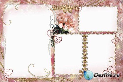 Свадебная фоторамка - Наш радостный день!