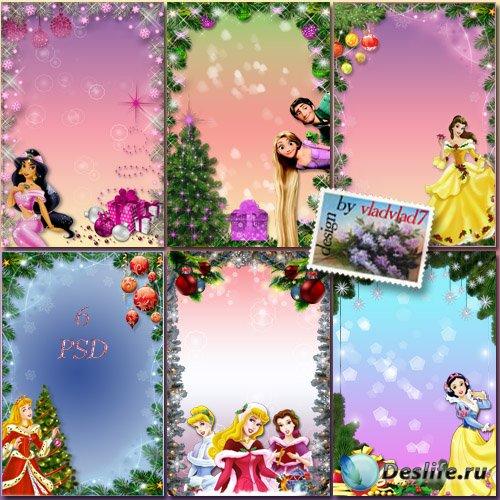 Коллекция праздничных рамок для Photoshop девочкам - Принцессы Диснея и вол ...