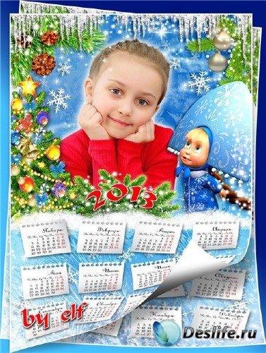 Детский календарь на 2013 год - Новый год с Машей
