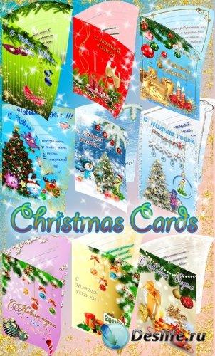 Новогодние поздравительные открытки А4 | Christmas Cards A4
