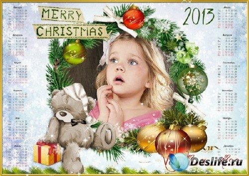 Новогодняя рамка - календарь на 2013 год - Мы верим в чудеса