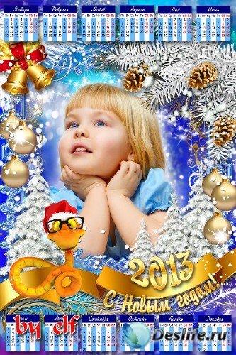 Календарь на 2013 год с вырезом для фото - С Новым годом Змеи