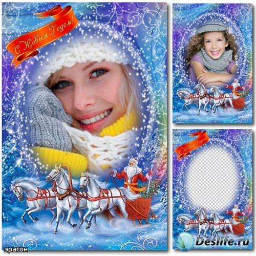 Зимняя рамка для фотошопа – С новым годом
