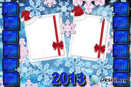 Календарь-рамка - Хоровод снежинок