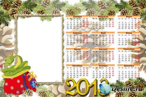 Календарь-рамка - В хороводе шишек