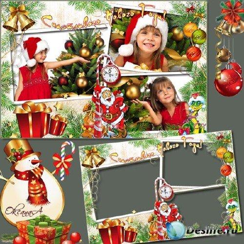 Рамка на 3 фото - За несколько минут до наступления нового года