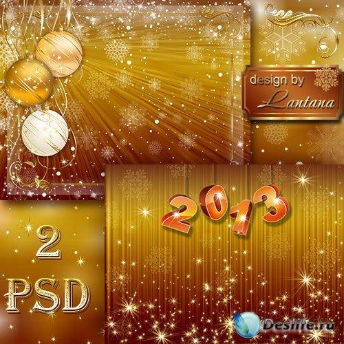 PSD исходники - Новогодняя история 12