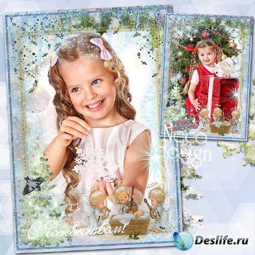 Рамка к Рождеству со снежным офрмлением - Счастливого Рождества