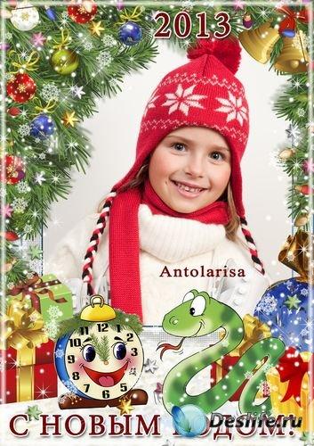 Детская рамочка для фото - С новым годом!