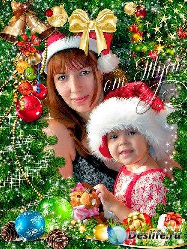 Новогодняя рамка для фото - Желаю всем на Новый год любви и счастья в дом