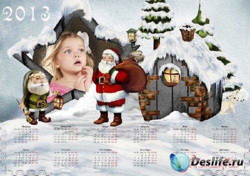 Красивый новогодний календарь - Новый год на северном полюсе