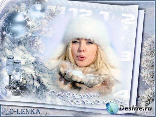 Фоторамка - Под скрип снежка и запах елки, войдет к нам в двери Новый год