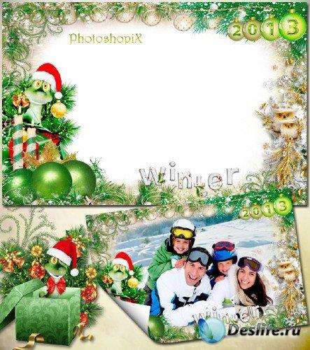 Зимняя фоторамочка для фотошопа – Новогодние чудеса в год Змеи