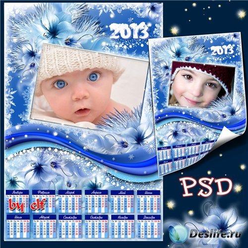 Календарь-рамка на 2013 год - Летают снежинки,почти невидимки