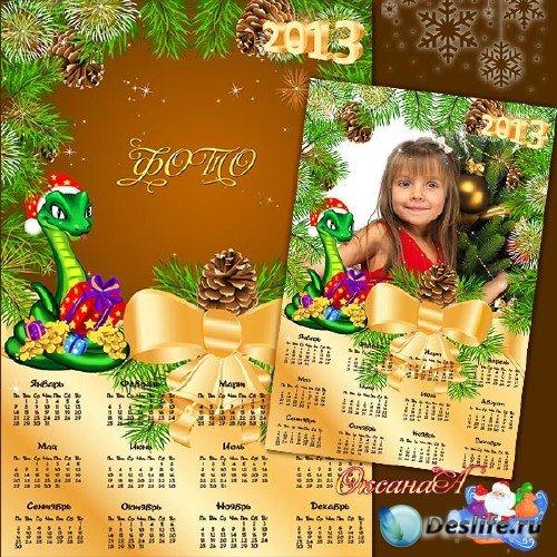 Новогодний календарь – Пусть в 2013 году змея принесет вам богатство