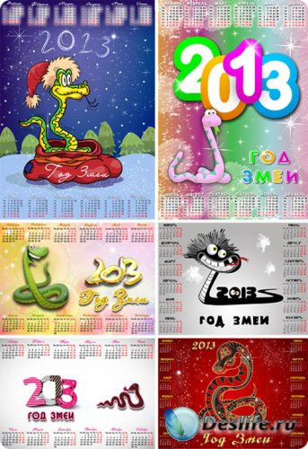 6 календарей на 2013 год Змеи / 6 calendars for 2013 of the Snake