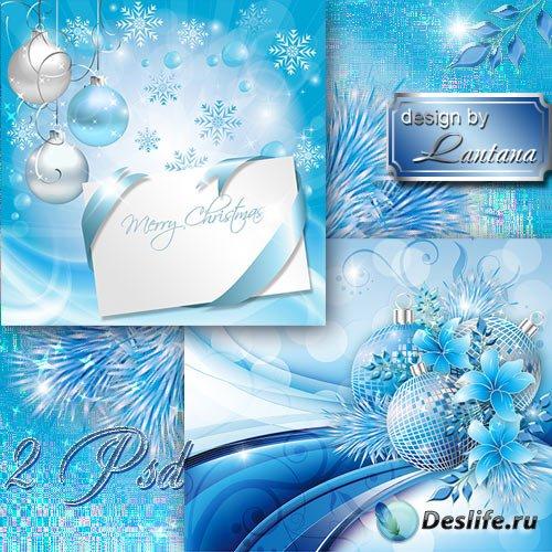 PSD исходники - Новогодняя история 14