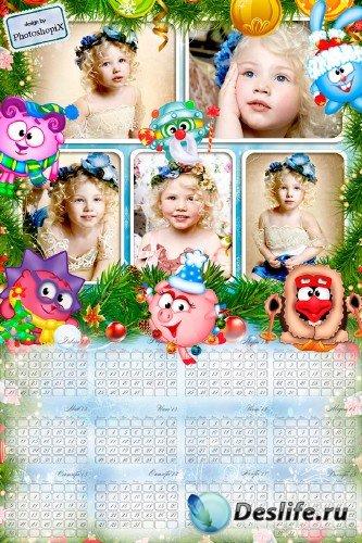 Детский календарь на 2013 год – Смешарики в новогодних костюмах
