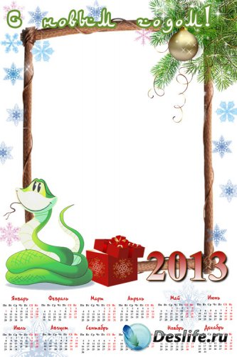 Календарь на 2013 год с символом года - Змеей