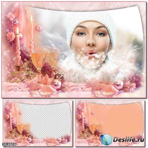 Новогодняя рамка для фото – В розовых тонах