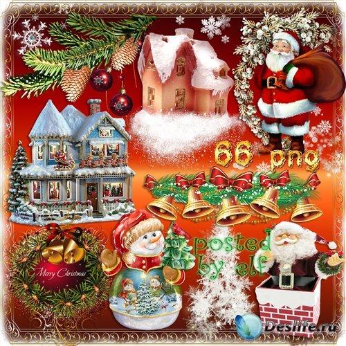 Клипарт в PNG - Праздник новогодний скоро к нам придёт