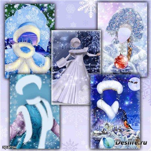 Коллекция женских новогодних костюмов – Снегурочки