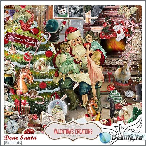Скрап Набор - Дорогой Санта