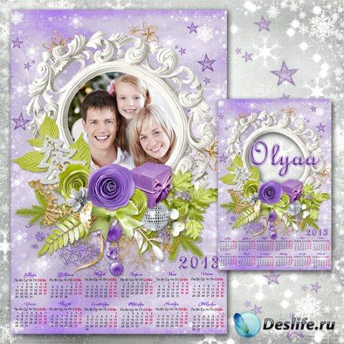 Праздничный календарь 2013 - Новогодние подарки