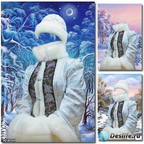 Новогодний костюм для фотошопа – Снегурочка в зимнем лесу