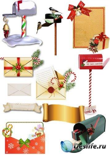 Клипарт PNG - Новогодние письма и открытки