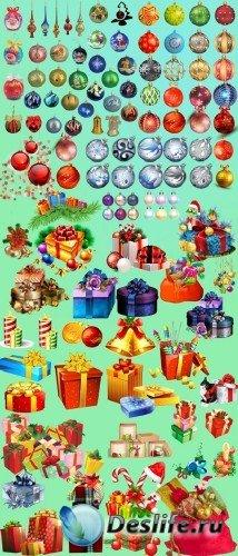 Сборка Клипарт - Новогодние Игрушки и Подарки