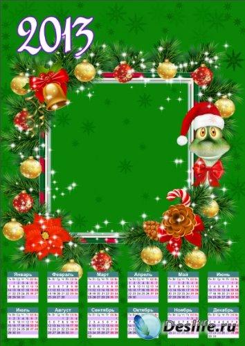 Новогодний календарь на 2013 год с рамкой под фото – Год змеи